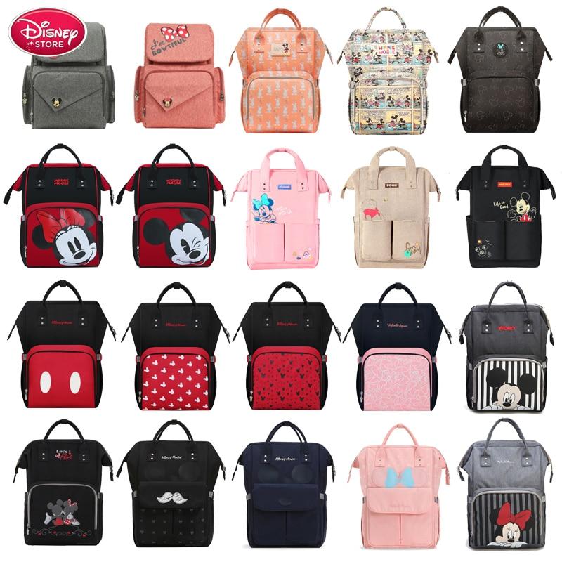 Disney Diaper Mummy Bags USB Heating Insulation Bottle Mother Bag For Baby Care Travel Backpack Stroller Maternity Mom Handbag