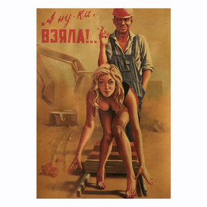 Vintage Poster World War II Sexy Pin Up Girl Room Decoration Stickers Bar Home Decor Kraft Paper Wall Art Wall Sticker Posters