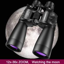 Профессиональный бинокль Borwolf, 12-36 раз, с высоким увеличением, HD, 12-36X60, телескоп, светильник с ночным видением