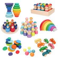 Bloques de construcción de arcoíris de madera para niños, juguetes de apilamiento de arcoíris, bolas, juguete educativo Montessori