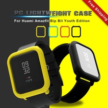 Watch Accessories PC Case For Xiaomi Huami Amazfit Bip Protective Bit Youth Edition (Pace Lite)