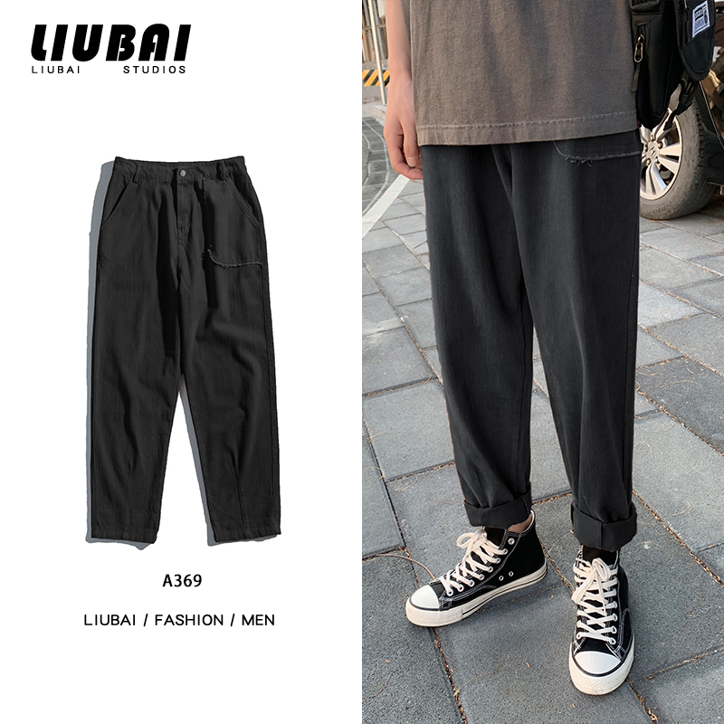 Spring Casual Pants Men's Fashion Solid Color Loose Straight Pants Men Streetwear Wild Hip Hop Trousers Mens Joggers M-2XL