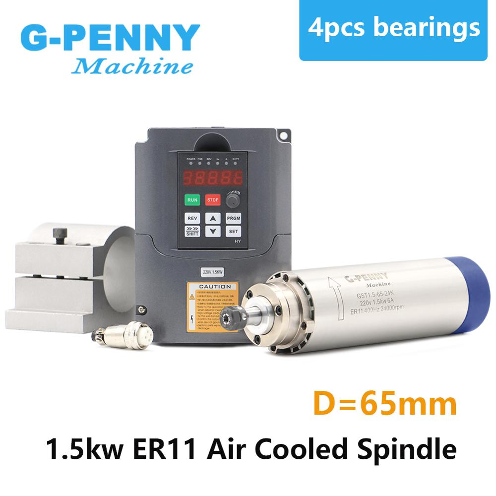New arrival! 1.5kw ER11 air cooled spindle 24000rpm air cooling 400Hz 4 bearings 65x204mm & 1.5kw VFD/ Inverter & 65mm bracket