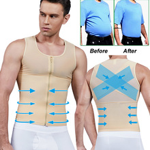 Mens Strong Compression Shirt to Hide Gynecomastia Body Shaper Chest Slimming Body Shaper fit Undershirt Slim Corset For Men