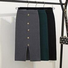 Casual Solid Ribbed ถักผ้าฝ้ายกระโปรงผู้หญิงฤดูร้อน Bodycon ปุ่มกระโปรงสูงเอวแยก Midi จีบสีดำสีเทา