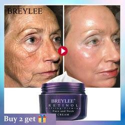 BREYLEE Retinol Firming Face Cream Lifting Firming Anti-Aging Remove Wrinkle Night Day Cream Moisturizing Facial Cream Skin Care