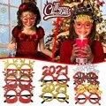 Рождественские очки с новым годом блестящие очки 2021 Новогодняя вечеринка фоторамка реквизит