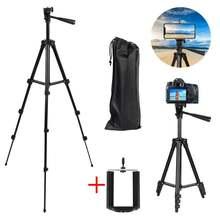 Выдвижной Штатив Трипод регулируемый держатель для видеокамеры