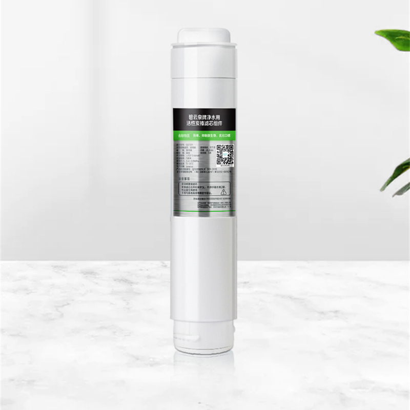 JIMMY QC121 Water Purifier Filter Polypropylene Activated Carbon Composite Filter Eco-system For JIMMY Water Purifier