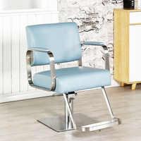 Hair salon chair hair salon special hair salon Vintage iron lift stool haircut chair