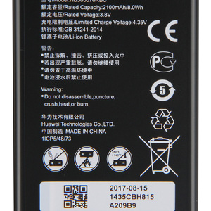 Image 2 - Original Replacement HB505076RBC Battery For Huawei A199 G606 G610 G610S G700 G710 G716  C8815 Y610 Y3 ii Phone Battery 2100mAh