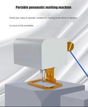 Portable Handheld Dot Peen Marking Machine Mini Marking Machine Chasiss Marking Machine цена 2017