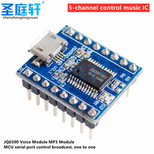 JQ6500 voice module MP3 module MCU serial port control broadcast one-to-one 5-way control music IC