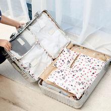 Сумка Органайзер для путешествий 6 шт в комплекте органайзер