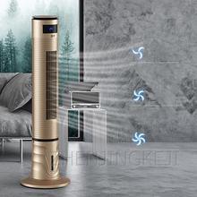 Вентилятор для кондиционирования воздуха бесшумный Вертикальный