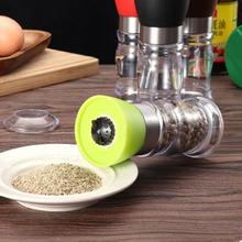 Домашний мельница для соли и перца перец шлифовальная кухонная