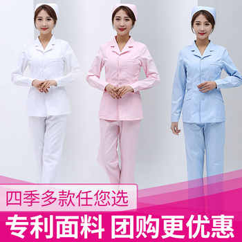Nurses wear winter suits, long sleeves, short sleeves and short sleeves for women - Category 🛒 All Category