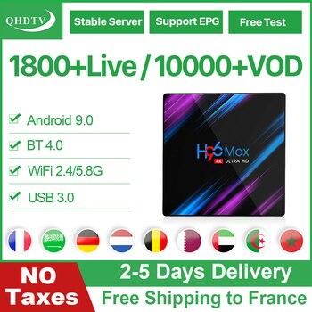 1 Year IPTV Arabic Dutch QHDTV Subscription H96 Max RK3318 Android 9.0 Box IPTV Germany Algeria Morocco Qatar Netherlands  IP TV