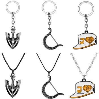 JoJo's Bizarre Adventure Keyring Keychains Anime Killer Queen Bow Arrow Metal Key Chains Josuke Jotaro Higashikata Kujo Necklace