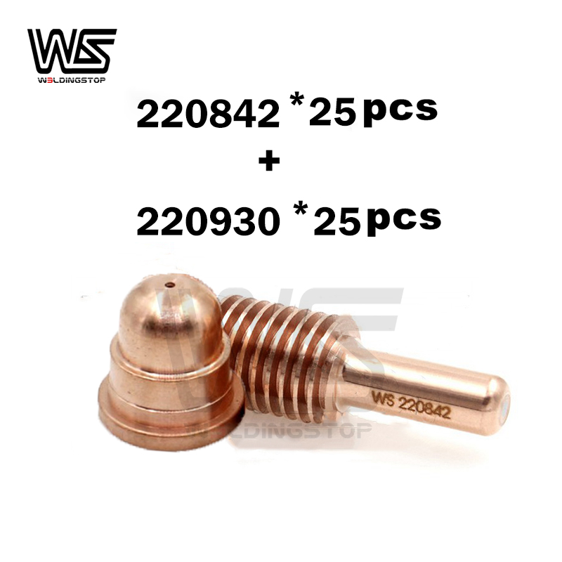 WS 220930 nozzle tip 25pcs 220842 electrode 25pcs plasma cutter Cutting torch consumable kits Free Shipping PKG 50