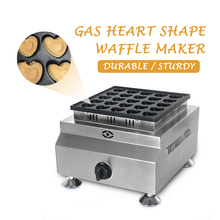 Gas 25-Hole Heart shaped Pancake Baking Machine Mini Waffle Maker Muffin Puff Pastry Sweet Poffertjes Dessert Non-stick Pan Bake цена 2017