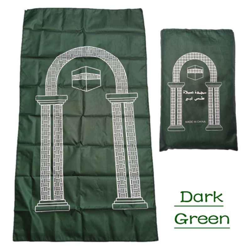 Portable Muslim Prayer Rug Tahan Air PU Dikepang Mat Hanya Mencetak Kantong Perjalanan Rumah Selimut 60x100CM