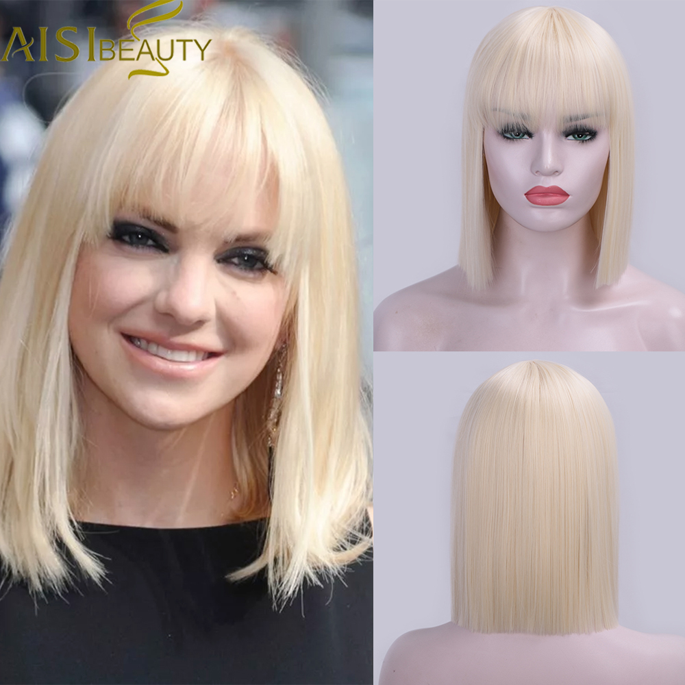 AISIBEAUTY Synthetic Wig Bob Style Short Straight Blunt High Temperature Wigs With Bangs For Africa American Women Blonde Brown