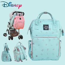 Disney fashion mummy maternity nappy bag baby diaper bags maternity bag for stroller waterproof baby diaper  backpack maternity lagaffe nappy bags large capacity baby diaper bag fashion maternity mummy bags and waterproof baby stroller bag wholesale