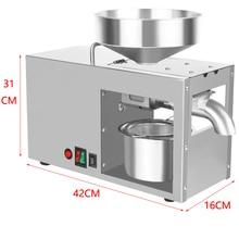 Роскошный 110 В/220 В пресс для масла автоматический пресс для горячего и холодного отжима масла пресс для семян подсолнечника мельница для оливкового масла пресс для масла