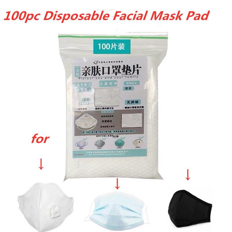 100pcs Mask Respirator Filter Pad Disposable Antivirus Corona  Smog Prevention For N95 KN95 KF94 Ffp3 2 1 Protective Mask