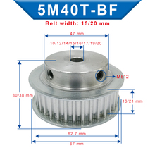 5M-40T Pulley Inner Bore 10/12/14/15/16/17/19/20 mm Aluminum pulley wheel Slot Width 16/21 mm For Width 15/20 mm 5M-timing belt