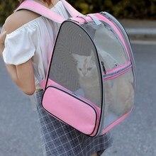 Дышащий рюкзак для собак, переносная сумка для кошек, переносная дорожная сумка для собак, переноска для домашних животных, двойная сумка на плечо