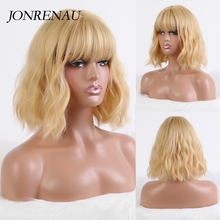 Jonrenau curto bob loira perucas sintéticas onda de água perucas de cabelo com franja para as mulheres resistente ao calor lolita cosplay sem brilho presente