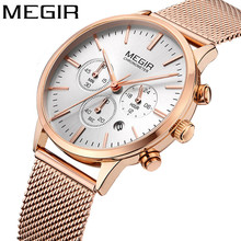 MEGIR Women Watch Waterproof Top Brand Luxury Chronograph Ladies Wristwatch Stainless Steel Classic Bracelet Female Clock 2011