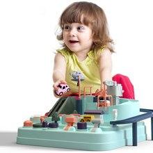 В настоящее время доступны Douyin горячие продажи Макарон автомобиль контрольные точки Приключения вагон игрушка Детские развивающие для девочек и мальчиков