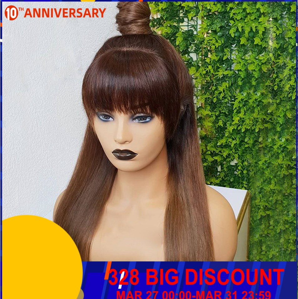 Brazilian Silky Straight Human Hair Ombre Brown Lace Front Wigs For Black Women With Bangs 150Density Full Lace Human Hair Wigs