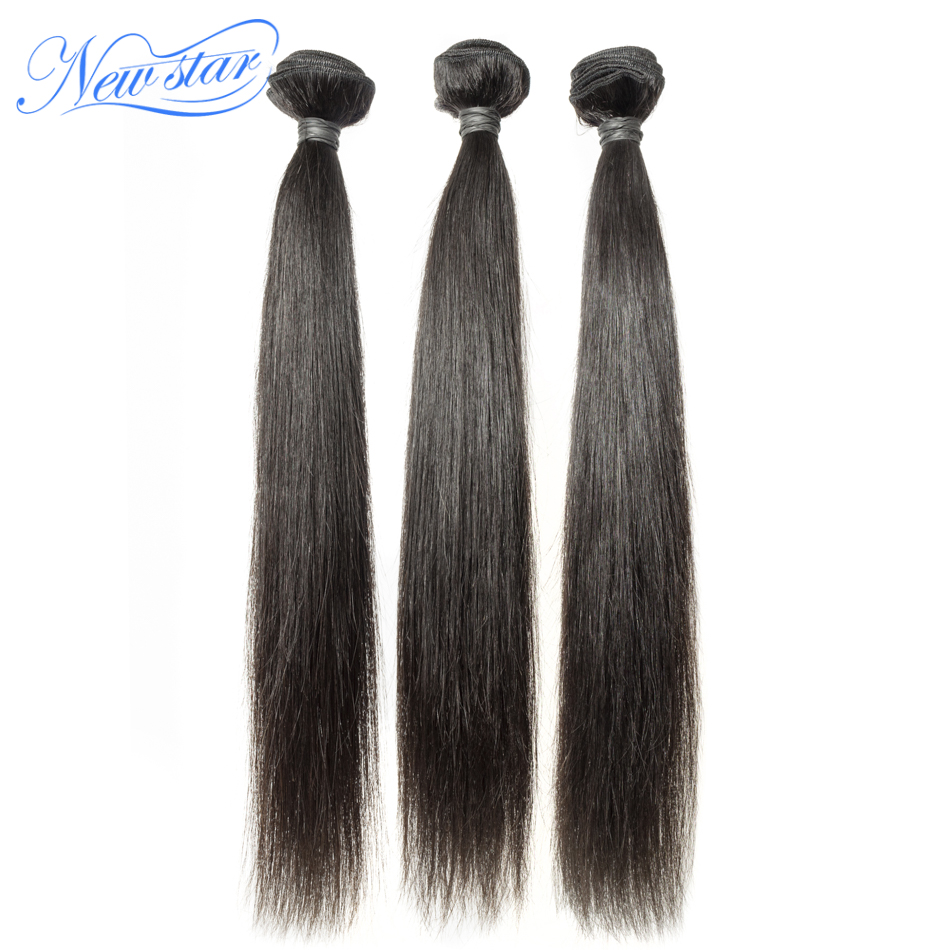New-Star-Peruvian-Straight-Hair-3-Pcs-Weft-100-Virgin-Human-Hair-Extension-Natural-Color-Thick