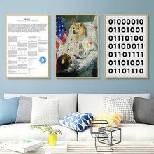 Doge eua astronauta dogecoin cryptocurrency bitcoin vintage decorativo kraft poster pintura da lona adesivo de parede decoração casa presente