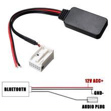12-контактный bluetooth-адаптер, беспроводной радиоприемник, стерео Aux-кабель для Mercedes For Benz W169 W245 W203 W209 W164