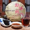 2008 年中国雲南プーアル茶最古熟したプーアル茶ダウン 3 高明確な火災解毒美容ロスト重量茶緑色食品