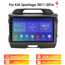For KIA Sportage 2010 2011 2012 2013 2014 2015 2016 Car Android Radio Multimedia Player