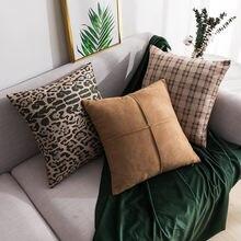 Мягкий Бархатный Чехол для подушки декоративные искусственный