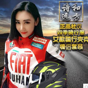 Image 1 - 2020 new Original DUHAN D 082 overalls Moto GP jacket motorcycle D082 knight jacket Repsol best quality red blue cotton lining