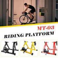 Nuevo https://ae01.alicdn.com/kf/H199fa3cf5acb412782a26bde79047db83/Bicicleta estática para interiores entrenador para el hogar 6 velocidades resistencia magnética bicicleta Trainer camino MTB.jpg