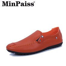 Brand Mens Leather Leisure Shoes-MINPAISS- Lazy Shoes, Driving Zipper Decorative Shoes