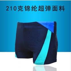 Новый Стиль Муранского мужчины AussieBum каймы высшего класса плавки, боксёры для плавания четыре угла плавки оптом