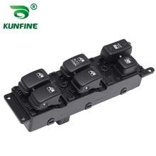Переключатель для стеклоподъемника автомобиля, кнопки для Kia RIO OEM № 93570-1G200 935701G200