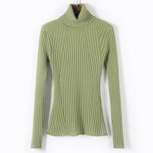 Hlbcbg Повседневный тонкий свитер с высоким воротом на весну