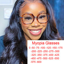 Gafas de miopía con bloqueo de luz azul para oficina, lentes de miopía con dioptrías de menos 0 A-6,0, lentes de ordenador a la moda con esposas redondas
