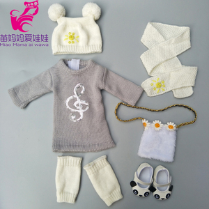 baby doll clothes for 43cm born baby Doll knit dress hat scarf For 18 inch Girl Doll hat necklace bag Accessories